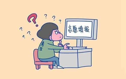 安徽省發布2020年普通高校招生考生志願網上填報辦法