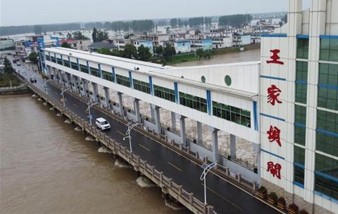 淮河王家壩水位降至保證水位以下
