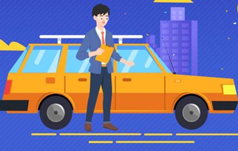 有車人士重大利好,車險綜合改革來了!