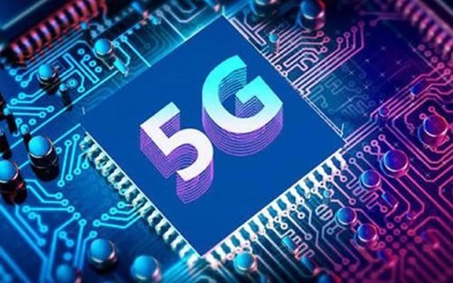 安徽16個市均開通5G商用網絡