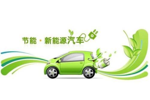 安徽成立新能源汽車動力蓄電池回收利用産業聯盟