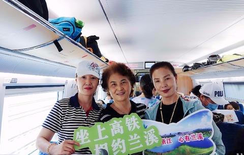 安徽今年首趟跨省高鐵旅遊專列啟程