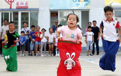 安徽淮北:趣味運動會 快樂度暑假
