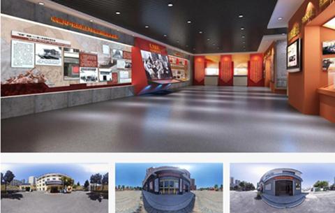 滁州黨性教育VR雲展館