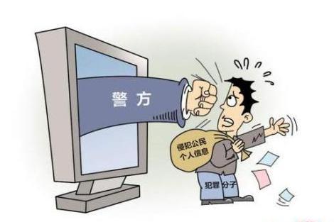 販賣實名微信號3萬余個 安徽一個侵犯公民信息犯罪團夥被端