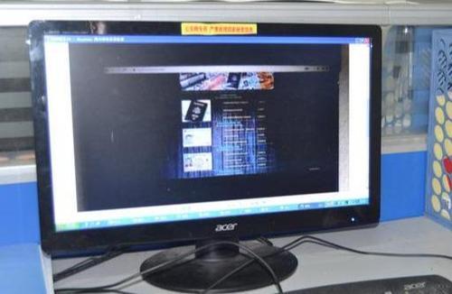 """安徽警方破獲利用""""暗網""""販賣公民個人信息案 查獲信息近1億條"""