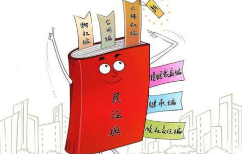 """安徽成立百人""""民法典宣講團"""""""