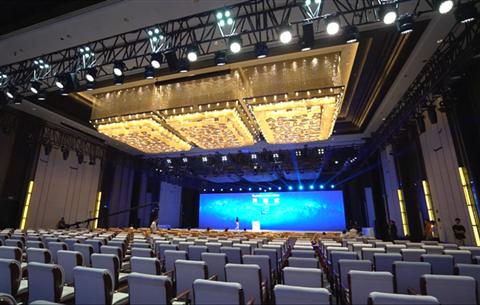 倒計時24小時!新華網帶你探訪世界制造業大會江淮線上經濟論壇