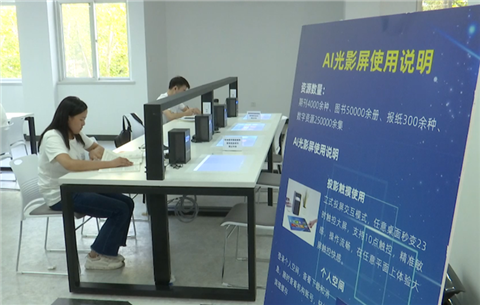 微視頻:人工智能讓閱讀更精彩