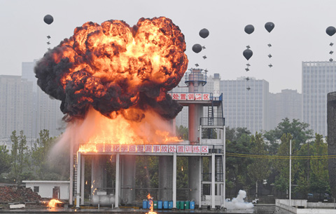 安徽省舉行人民防空綜合演習
