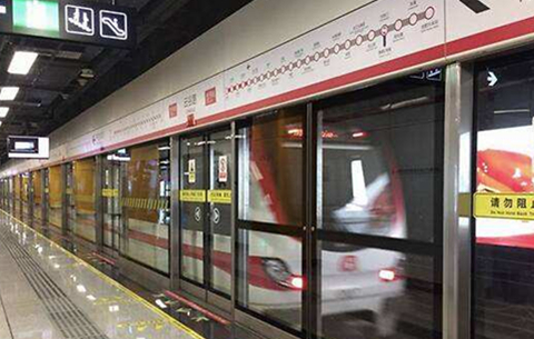 國慶中秋假期合肥地鐵1、2號線行車間隔縮短