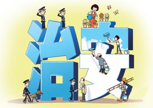 節日期間安徽省社會治安秩序持續穩定