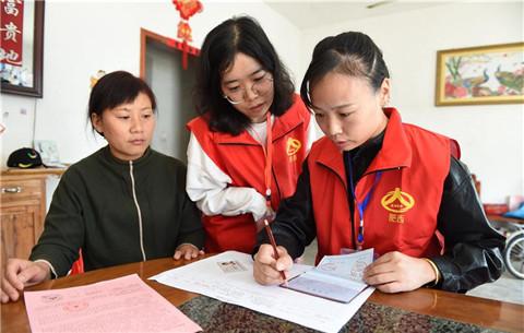 第七次全國人口普查開始入戶工作