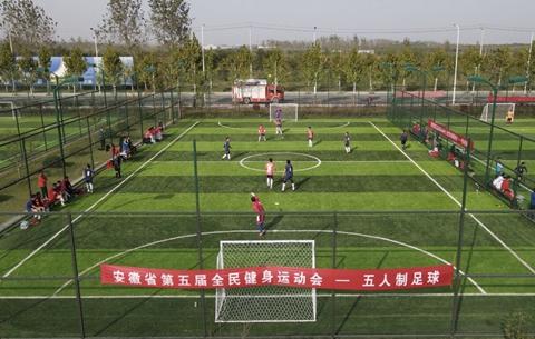 微視頻:安徽五人制足球比賽開戰