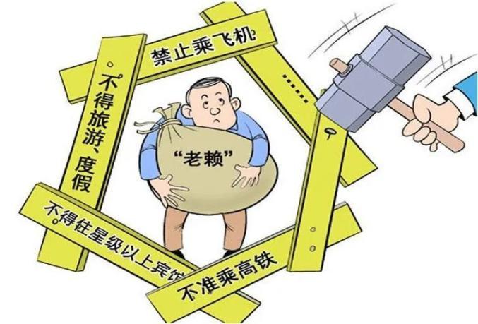 """安徽蕪湖:拒不繳納環保罰款將成""""老賴"""""""