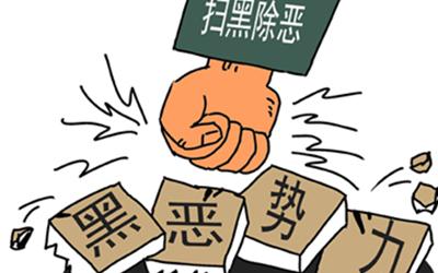 全國掃黑辦第17特派督導組進駐湖北省隨州市開展督導