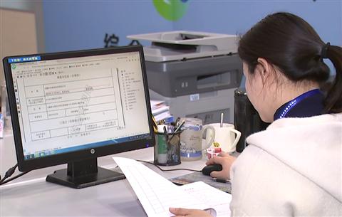 微視頻:一日辦結!安徽企業開辦跑出新速度