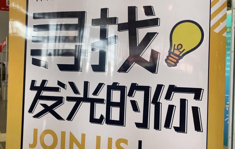 微視頻:安徽打造社區智慧就業平臺