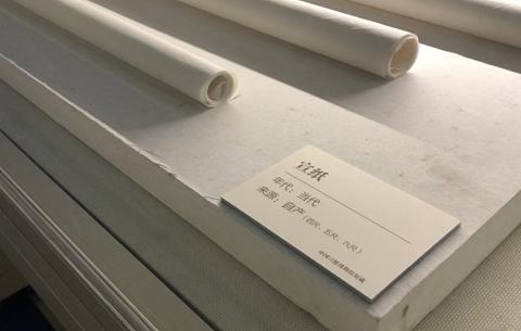 微視頻:1分鐘帶你看千年宣紙是如何煉成的