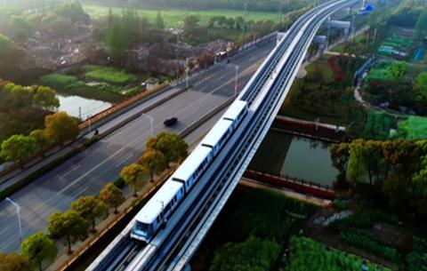 微視頻:蕪湖打造安徽首條無人駕駛輕軌