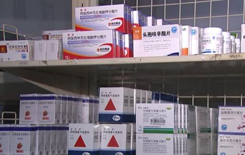 微視頻:拒絕濫用抗微生物藥