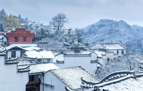 積雪凝蒼翠 齊雲開神秀