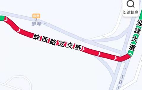 突發!京臺高速蚌埠仁和集出口發生異常擁堵