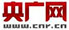 2020年安徽省鄉村春晚暨博望區新市鎮第二屆年貨節揭幕