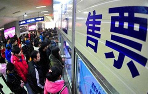 旅客今起可購年初四火車票