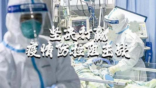 安徽組織開展冬春季新冠肺炎疫情防控應急處置桌面演練