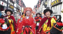 安徽亳州:多彩民俗鬧新春