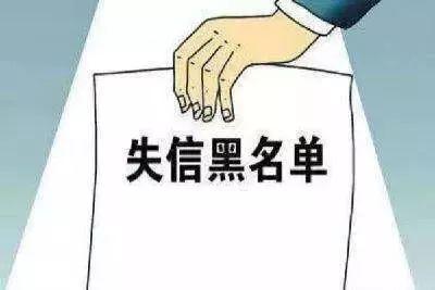"""安徽嚴重違法失信行為專項治理展開 重點整治""""屢禁不止、屢罰不改""""等行為"""