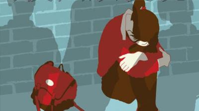 安徽發布方案全面排查校園欺淩 集中查處通報惡劣事件
