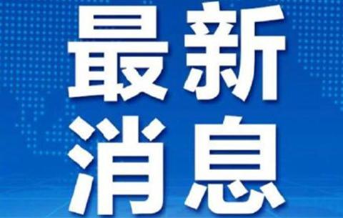 安徽省巢湖市一車輛落水 3名兒童死亡