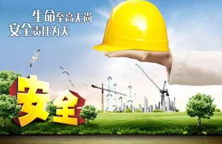 """安徽省""""安全生産月""""活動啟動"""