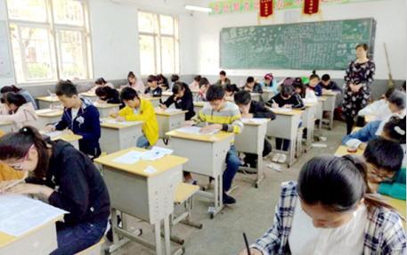 安徽省中考6月14日啟幕