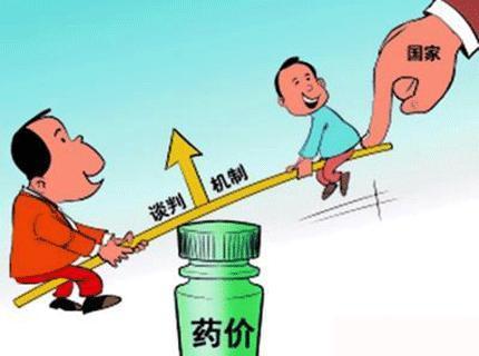 """安徽省建立完善國家談判藥 """"雙通道""""管理機制"""