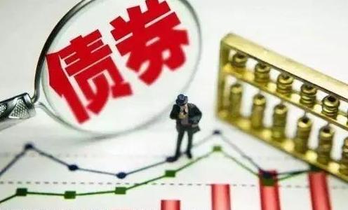 488.1億!安徽省2021年第四批政府債券成功發行