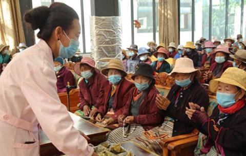 粽香情濃 皖藏一家!安徽援藏工作隊開展豐富多彩端午文化活動