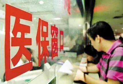 安徽省出臺政策支持中醫藥服務項目納入醫保