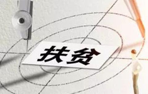 """安徽省開展""""防貧保""""綜合保險試點"""