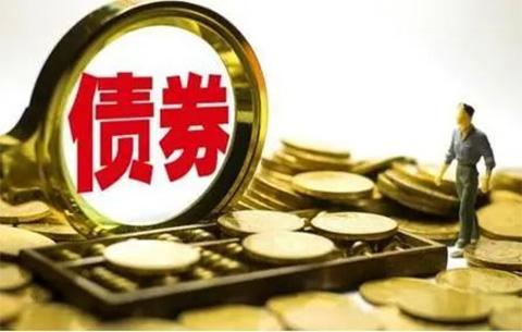 安徽省2021年第四批政府債券488.1億元成功發行