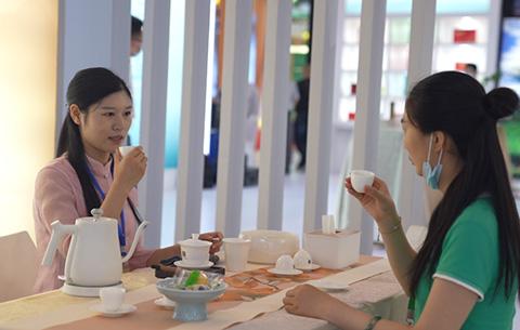 2021第十四屆安徽國際茶産業博覽會開幕