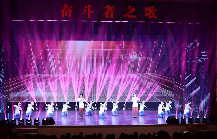 大型原創情景歌舞史詩《奮鬥者之歌》在安徽上演