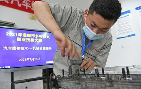 安徽淮南:職業技能大賽助力鄉村振興
