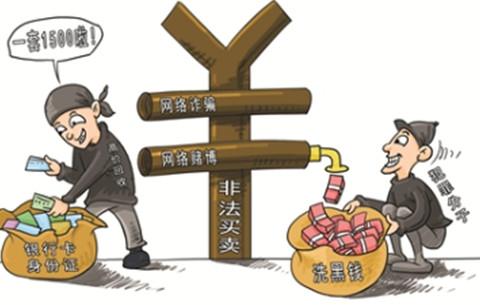"""安徽警方破獲全省首例販毒""""自洗錢""""案"""