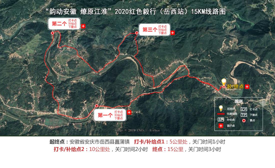 毅行全程(15KM)路线设置